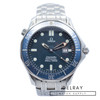 Omega Seamaster Professional 2541.80 *ON SPECIAL*