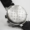 Louis Vuitton Tambour Regate Timer