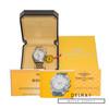 Breitling Chronomat Evolution Silver Dial *ON SPECIAL*