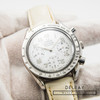 Omega Speedmaster Reduced Mother of Pearl Dial *ON SPECIAL*