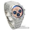 Breitling Chronomat B01 42 Salmon Dial *UNWORN*