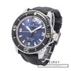 Blancpain Fifty Fathoms *2019 Box and Papers*