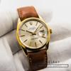 Rolex Oyster Perpetual Date Ref. 1550