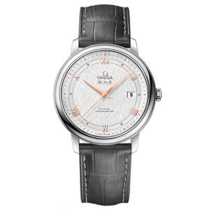 New Omega De Ville Prestige Co-Axial 39.5 Silver Dial