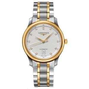 New Longines Master Silver Dial Yellow Gold on Bracelet