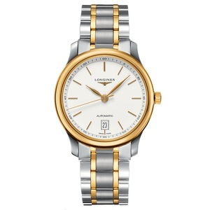 New Longines Master Collection White Dial Yellow Gold