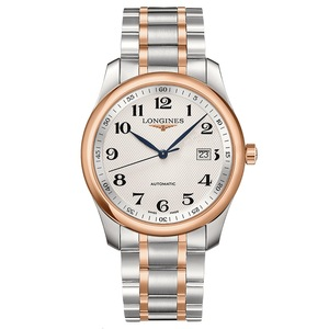 New Longines Master Collection Silver Dial Rose Gold