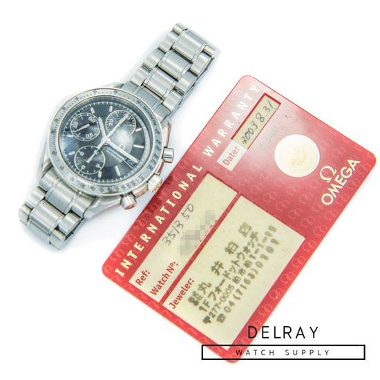 Omega Speedmaster Date *With Papers*