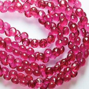 pink-tourmaline.png