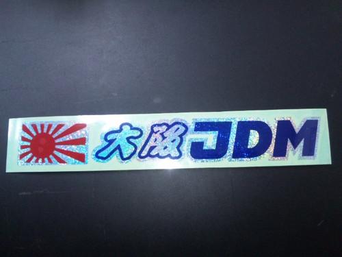 Osaka Sticker JDM