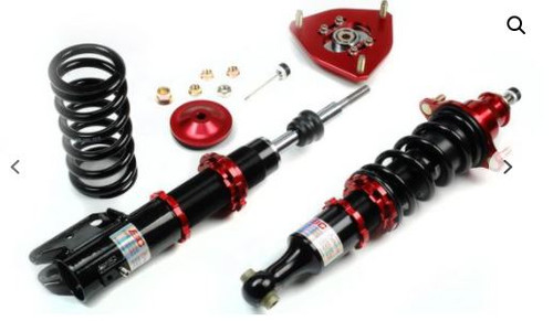 BC Racing Adjustable Coilover Kit V1-VH EP3