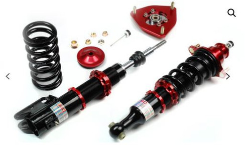 BC Racing Adjustable Coilover Kit V1-VH EG/DelSol