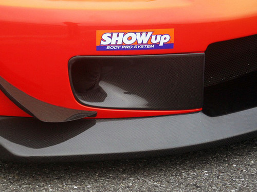 Chargespeed S2000 Brake Duct Air Carbon