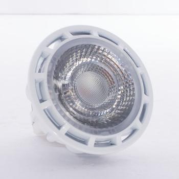 8W LED GU5.3 MR16 3000K Flood Dimmable 80CRI 12V