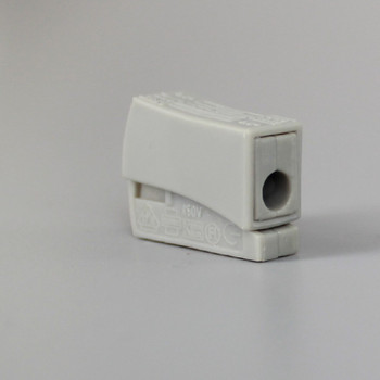 Gray Single Pole Push In Wire Connector