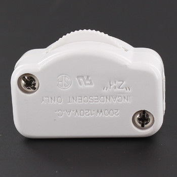 Hi-Low Line Switch for SPT-1 Wire - White