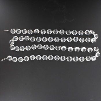 12mm. Small Uniform Crystal Nickel Pin Chain