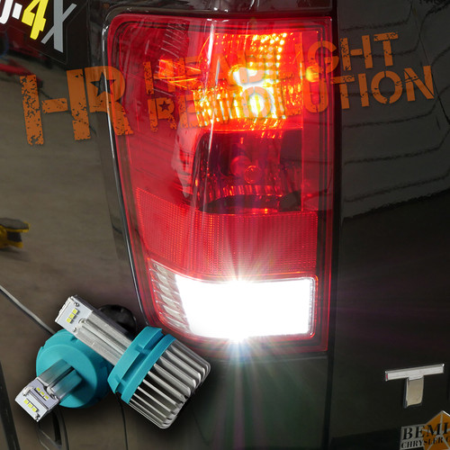 2003 - 2018 Nissan Titan LED Reverse Light Bulb Upgrade - 1000 Lumen