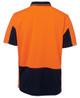 Orange/Navy (Back)