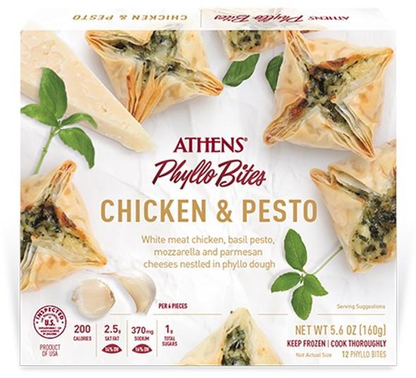 Chicken & Pesto Phyllo Bites 12pcs Athens (5.6oz)
