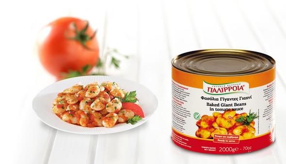 Giant Beans in Tomato Sauce Palirria (70oz)