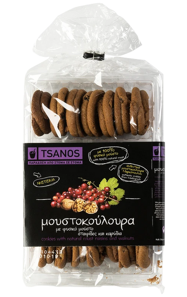 Must Cookies with Raisins and Walnuts Tsanos (300g)