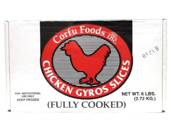 Gyro Chicken Cooked & Sliced (6lb)