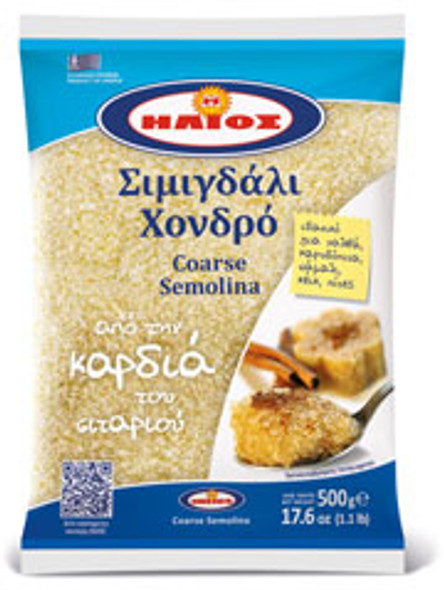 Semolina Flour Coarse Helios (17.6oz)