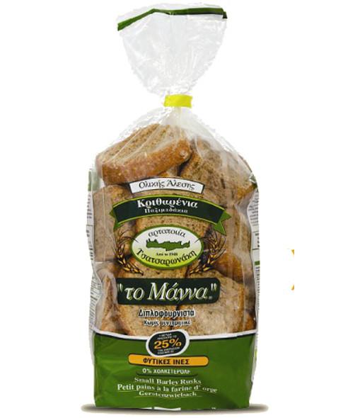 Barley Mini Rusk Tsatsaronakis (400g)
