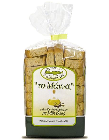 Wheat Olive Oil Mini Rusk Tsatsaronakis (500g)