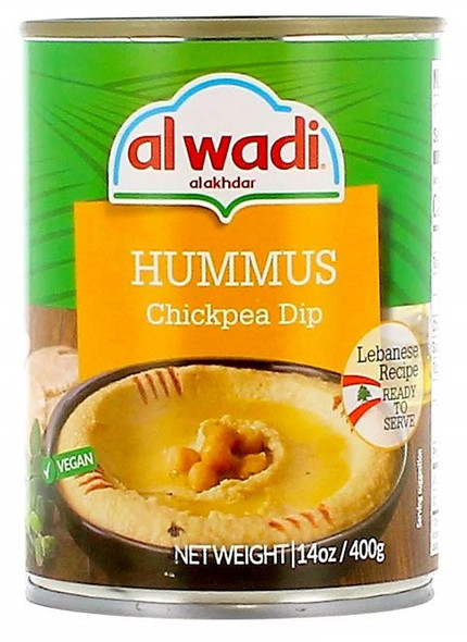 Hummus Spread Alwadi (14oz)