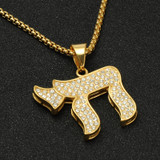Mens 14k Gold Titanium Stainless Steel Jewish Chai Iced Out Chain Pendant