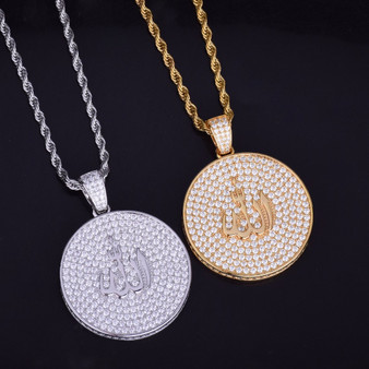 Mens 24k Gold .925 Silver AAA Micro Pave Flooded Ice Allah Hip Hop Chain Pendant