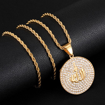 Flooded Ice Bling 14k Gold over Stainless Steel Allah Hip Hop Pendant Chain Necklace