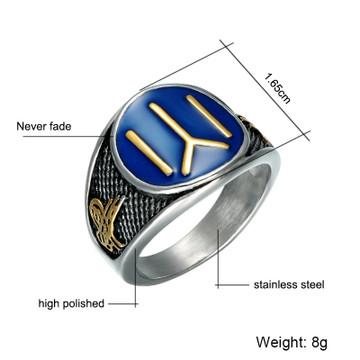 Funky Eastern Stainless Steel Ottomans Seal Kayi Ertugrul Ring