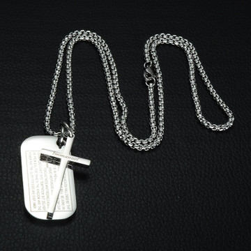 Bible Lords Prayer Stainless Steel Cross ID Dog Tag Pendant Chain Necklace