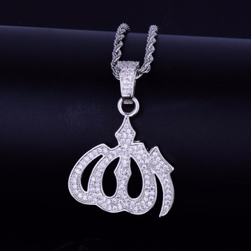 Iced Out Allah God 14k Gold Silver Bling Bling Lab Diamond Pendant Chain Necklace