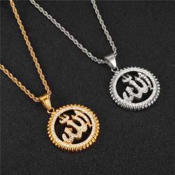 Allah Chain