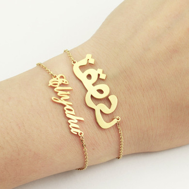 Customized Personalized 1 to 3 Name Stainless Steel Rose 14k Platinum Bling Bracelets
