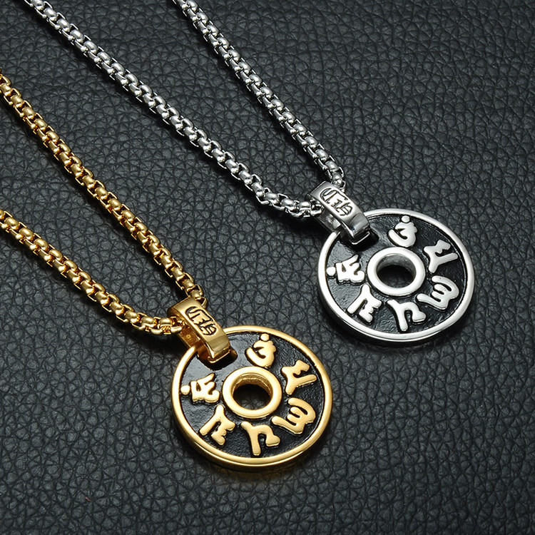 "Mens Buddist ""Om Mani Padme Hum"" Six Words Mantra Stainless Steel Chain Pendant"
