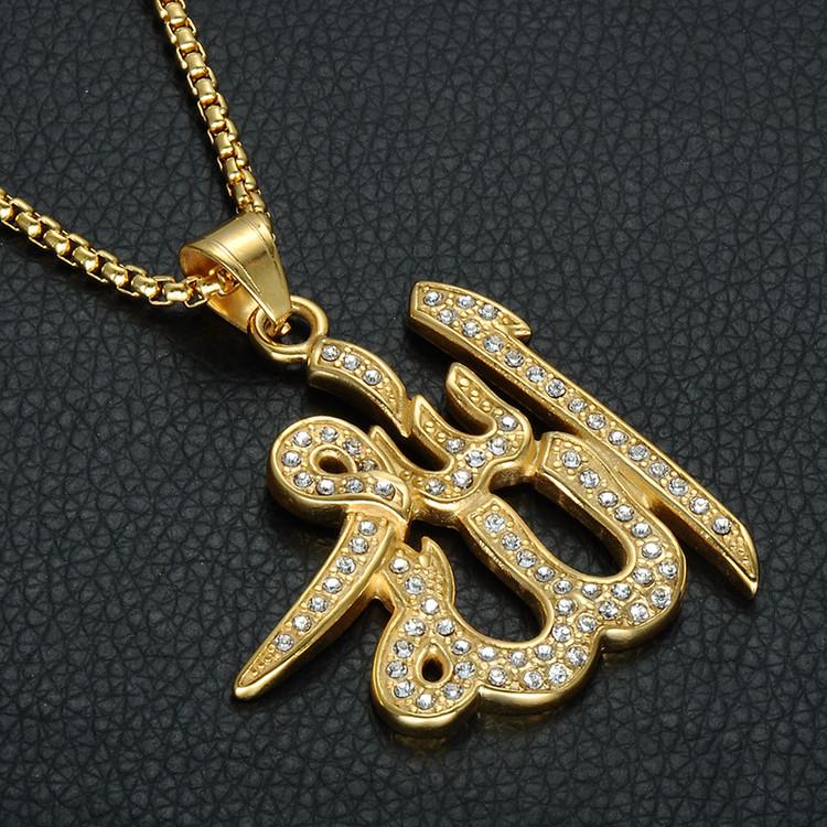 Mens 14k Gold Bling Allah Stainless Steel Hip Hop Chain Pendant