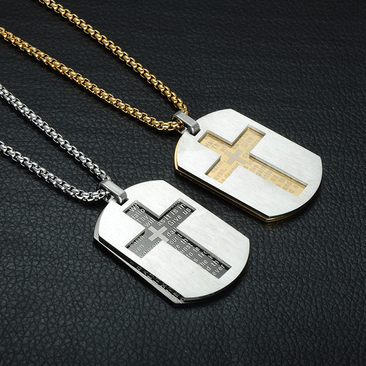 Lords Prayer 14k Gold Silver Stainless Steel Double Layer Dog Tag
