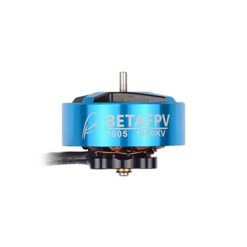 BETAFPV 1805 2550KV Brushless Motors