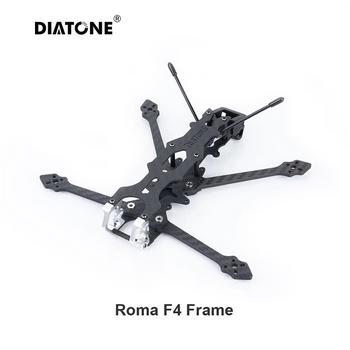 DIATONE Roma F4 4inch LR Frame Kit