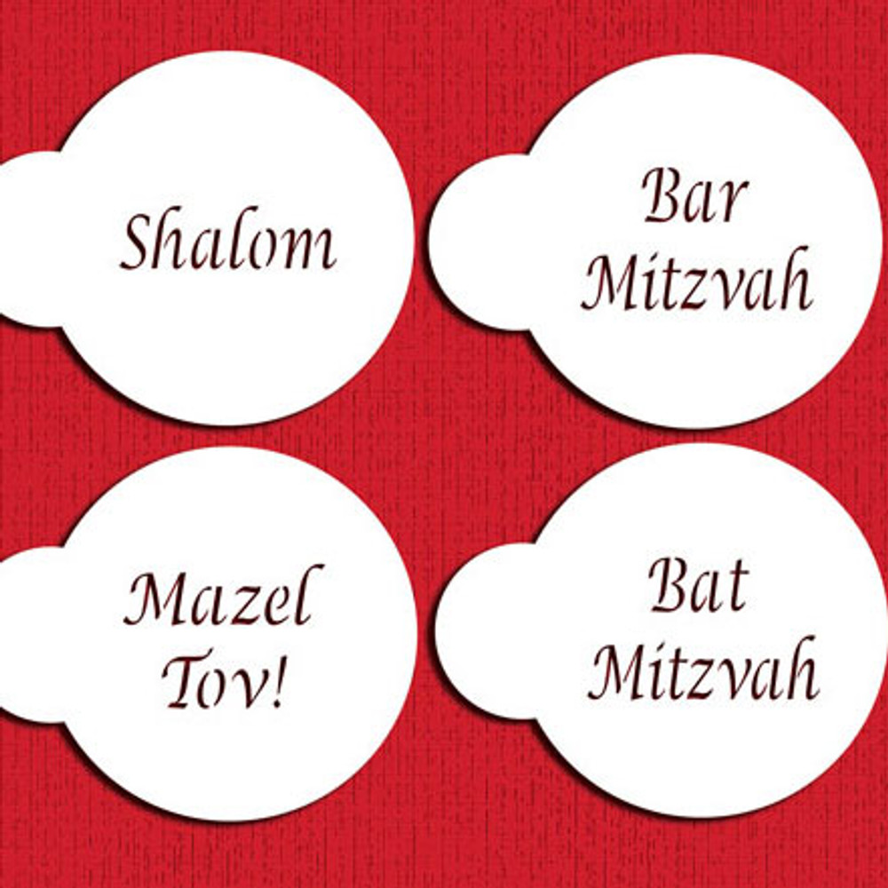Jewish Greetings Cake Stencil