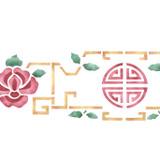 Oriental Wall Stencil  Border