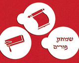"Three Purim Symbols 2"" Cookie Stencil"
