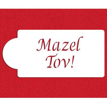 Mazel Tov! Cake Stencil