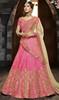 Pink Color Lehenga Choli  Embroidered Silk