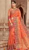 Light Peach Color Shaded Silk Sari